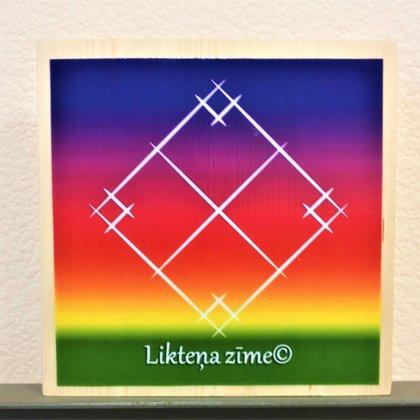 Mārītes Likteņa zīme