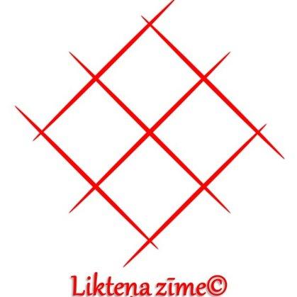 Ernesta Likteņa zīme